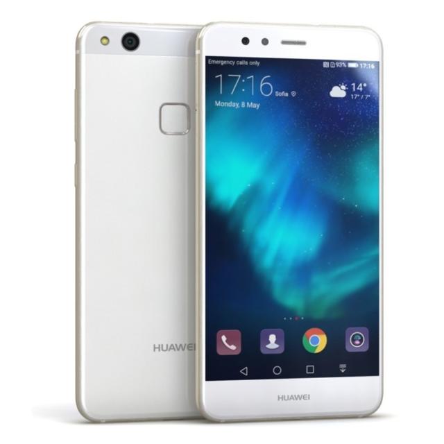 Cover e Custodie per Huawei P10 Lite